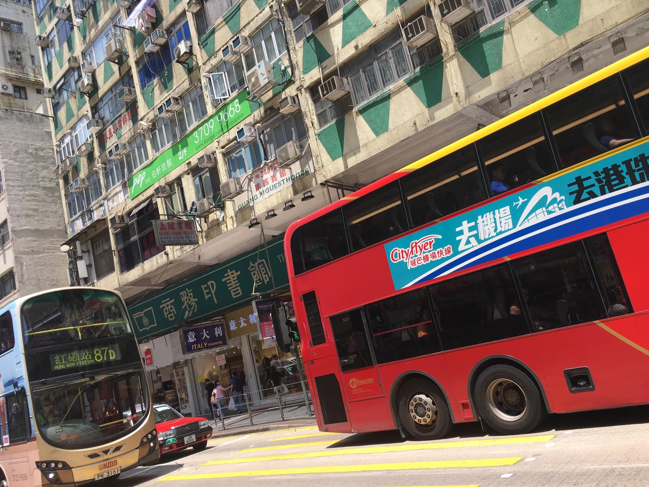 香港🇭🇰2日目 5/12  ネイザンロード沿いの雑貨店など